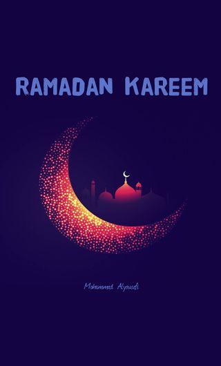 Обои на телефон рамадан