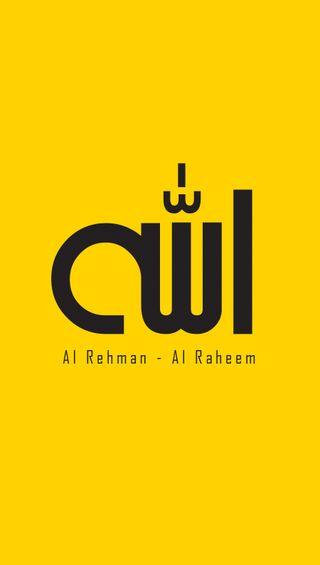 Обои на телефон исламские, ислам, аллах