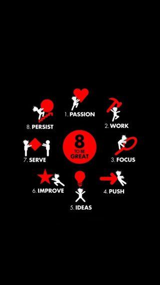 Обои на телефон фокус, страсть, великий, работа, будь, to be great, serve, push, persist, improve, ideas