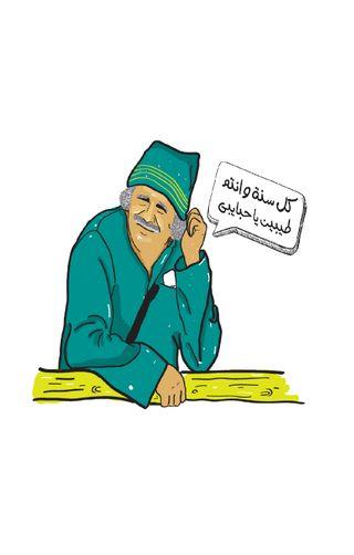 Обои на телефон женщины, рамадан, ночь, люди, любовь, логотипы, лето, египет, год, shakashak, love, good, every year