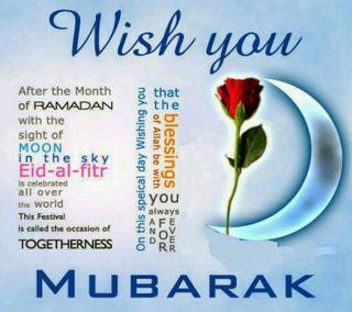 Обои на телефон пожелания, мубарак, eid mubarak wishes, eid mubarak  wishes, 4 u