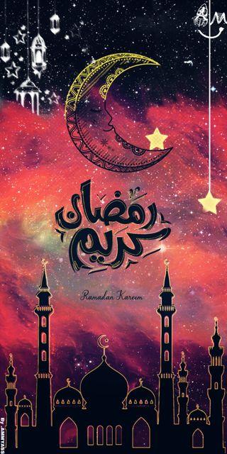 Обои на телефон рамадан, бог, ramadan karim, 2020
