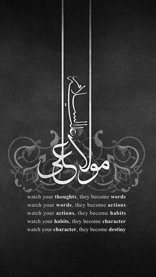 Обои на телефон шииты, ислам, солнце, саудовская, любовь, грустные, арабские, али, love, haidar, arabs, ali bin abitaleb