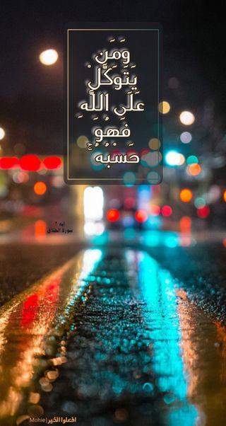 Обои на телефон пророк, мухаммед, мусульманские, макка, каран, исламские, ислам, арабские, prophet muhammad, essam