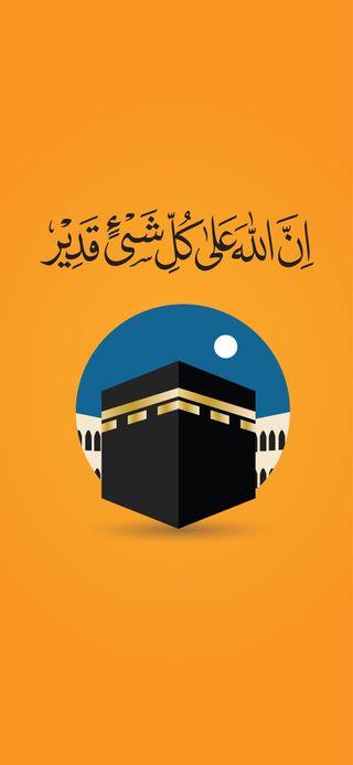 Обои на телефон макка, каран, исламские, ислам, аллах, quranic verse, ayat