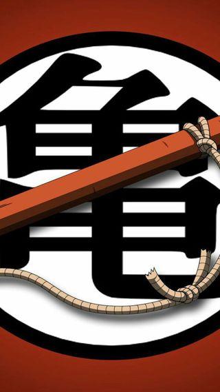 Обои на телефон драгонболл, логотипы, дракон, гоку, kamesenin, dragonball logo, dragon