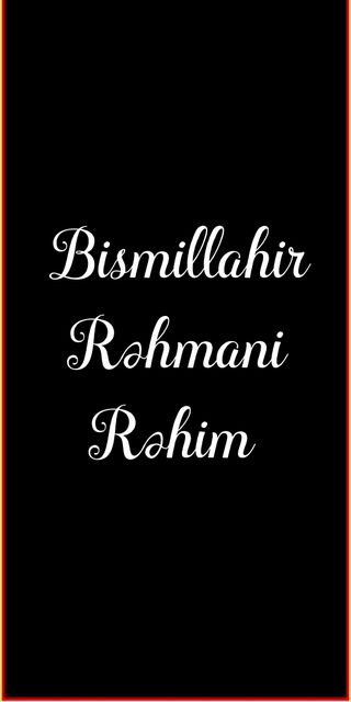 Обои на телефон каран, ислам, баку, аллах, азербайджан, gence, bismillahirrahmanirrahim, bismillahi rahmani rahim, bismillah, baki, azerbaycan