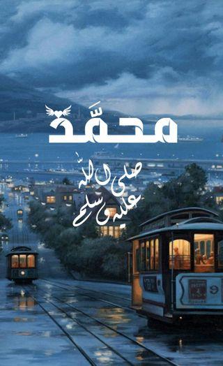 Обои на телефон пророк, ислам, ночь, исламские, дождь, бог, арабские, аллах, prophet mohammad, mohamad