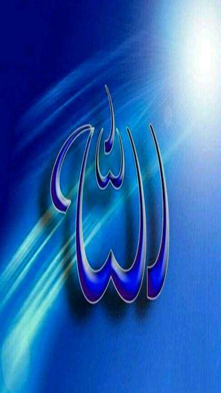 Обои на телефон изображение, прекрасные, имя, аллах, most beautiful, allah beautiful name