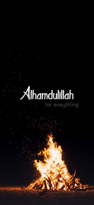 Обои на телефон фото, мусульманские, аллах, alhamdulillah