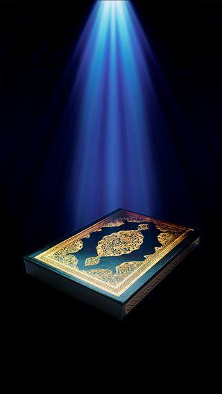 Обои на телефон каран, мусульманские, исламские, ислам, апрель, raya, musluman, kuran, jumma, cuma
