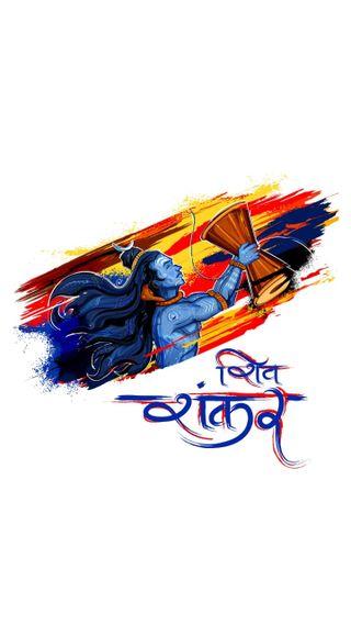 Обои на телефон махакал, шив, ом, махадев, индия, бог, shivji, shiv shankar, jay mahakal, god india, bam bam bhole, 2019