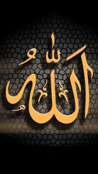Обои на телефон рамадан, ислам, бог, арабские, аллах