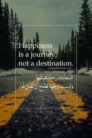 Обои на телефон счастье, улица, счастливые, поездка, дерево, happy