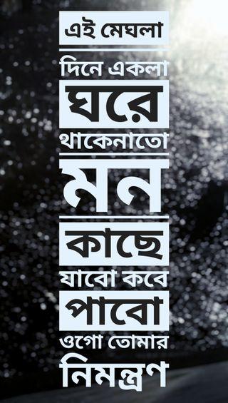 Обои на телефон электронный, тропа, библия, сумасшедшие, париж, лирика, диджей, великий, бангла, авто, veil, dj, bangla lyrics
