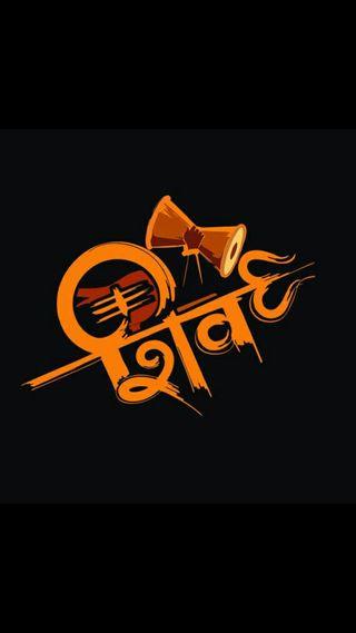Обои на телефон sirens, closed, us, try, shiva mahadev lord, ты, армия, господин, махадев, шива, сон, дела, видеть, спящий