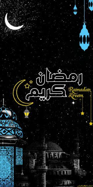 Обои на телефон рамадан, ramdan, ramadan kareem