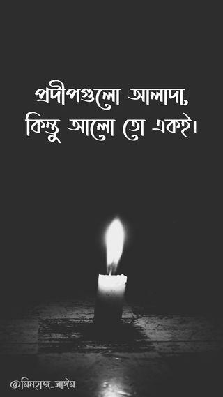 Обои на телефон свечи, свеча, свет, бангла, арт, sayeem, minhaz sayeem, minhaz, bani, art