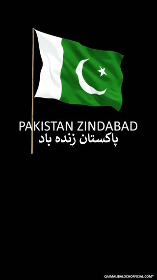 Обои на телефон пакистан, флаг, pakistan zindabad