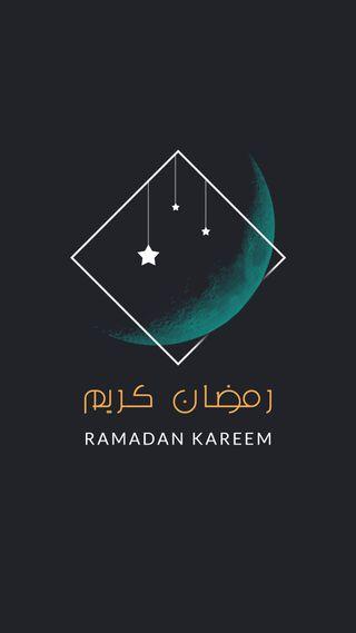 Обои на телефон рамадан, мусульманские, ислам, бог, арабские, аллах, 2018