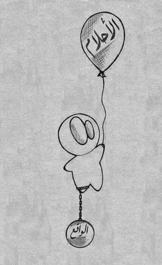 Обои на телефон мечты, цитата, ты, сердце, романтика, любовь, жизнь, грустные, love