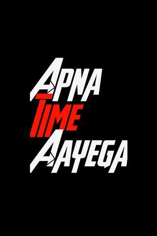 Обои на телефон время, apna, aayega