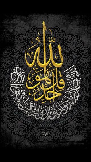 Обои на телефон мусульманские, мубарак, каран, каллиграфия, исламские, ислам, арабские, raya, musluman, jumma, jalalh