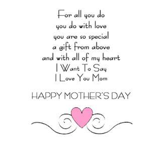Обои на телефон специальные, счастливые, сердце, розовые, подарок, небеса, матери, мама, любовь, день, love, happy