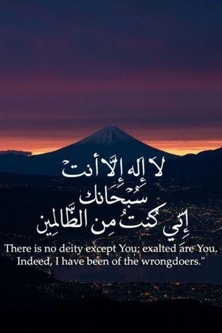 Обои на телефон ислам, природа, каран, исламские, бог, аллах, алжир, douaa, din, arrab