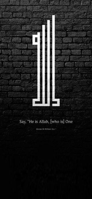 Обои на телефон пакистан, черные, темные, стена, макка, исламские, ислам, бог, аллах, one