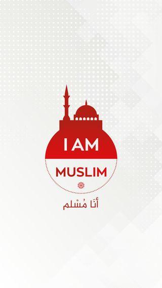 Обои на телефон мечеть, мусульманские, ислам, арабские, аллах, muslims, i am muslim, i am
