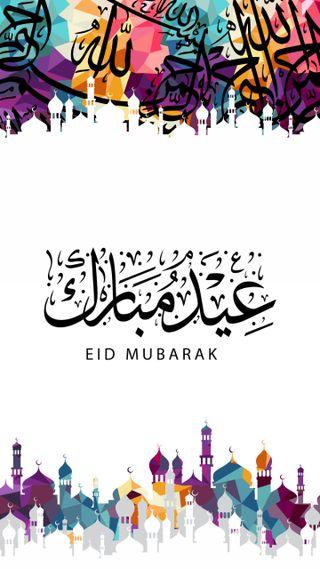 Обои на телефон тема, ислам, eid al adha