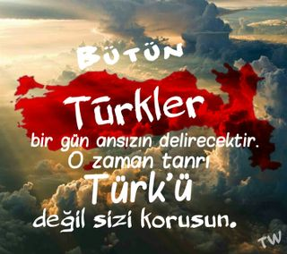 Обои на телефон турецкие, turks, turkish walpaper, turkish peoples