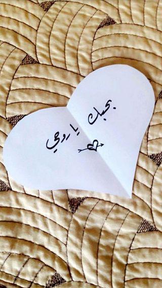 Обои на телефон era, i love you, love, любовь, новый, розовые, сердце, грустные, ты, повредить, болит
