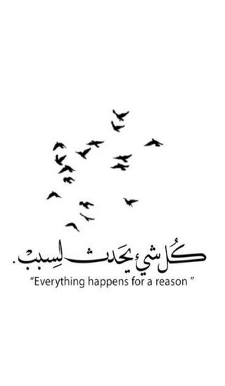 Обои на телефон причина, парень, надежда, любовь, жена, everything, love, happen