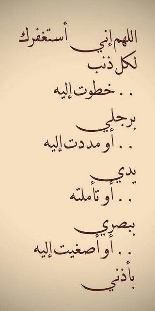 Обои на телефон отношение, цитата, сердце, рука, грех, болит, visual, allahuma