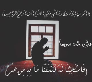 Обои на телефон каран, мусульманские, жизнь, дизайн, бог, арабские, аллах