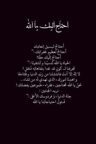Обои на телефон тишина, цитата, рай, логотипы, жизнь, бог, аллах, need
