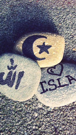 Обои на телефон рамадан, ислам, аллах