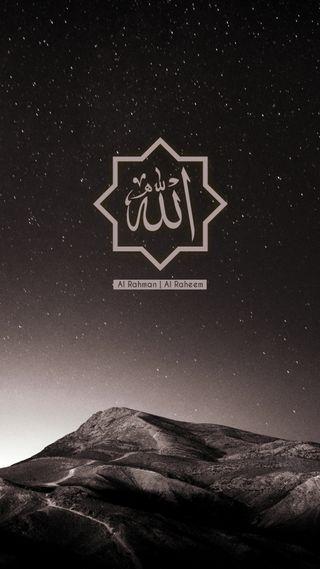 Обои на телефон фразы, рамадан, мусульманские, каран, исламские, ислам, аллах, sunnah, merciful, bless, ar-rahman ar- raheem