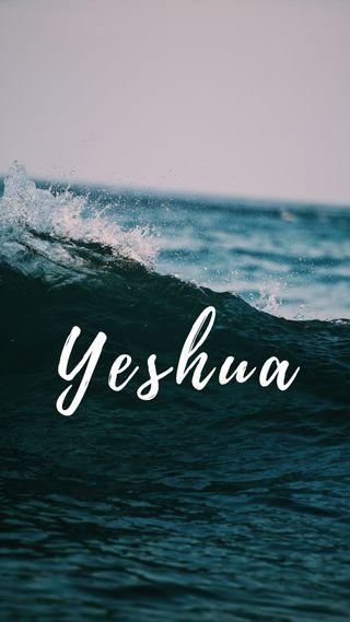Обои на телефон волна, синие, небо, любовь, исус, волны, бог, yeshua, gospel, crista