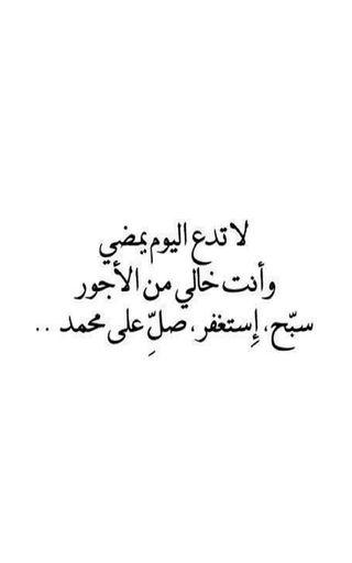 Обои на телефон вера, ты, надежда, день, аллах, mohamed