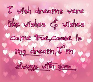 Обои на телефон мечты, я, чувства, сердце, пожелания, навсегда, любовь, всегда, u-me, love