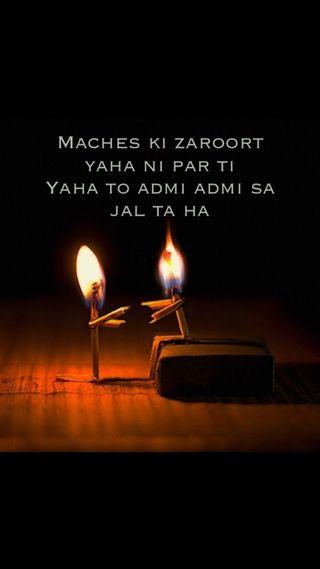 Обои на телефон фестиваль, счастливые, свечи, свеча, свет, приветствия, поэзия, пожелания, огонь, надежда, sorry, happy