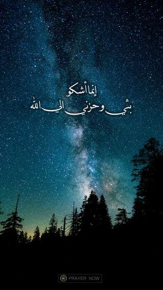 Обои на телефон мусульманские, природа, огни, ночь, небо, молитва, исламские, звезды, галактика, hd, galaxy