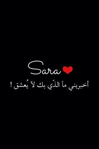 Обои на телефон сообщение, ты, смайлы, скучать, сердце, много, любовь, красые, боль, sara, missing, love