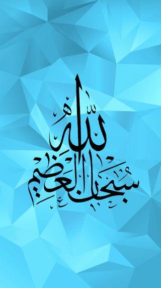 Обои на телефон мусульманские, тема, синие, приятные, исламские, бог, арабские, аллах, hd