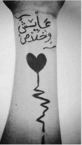 Обои на телефон рука, черные, сердце, pointless, live, desperate, 3yesh
