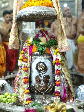 Обои на телефон махакал, шива, индийские, господин, бог, ujjain, indian god, bhole