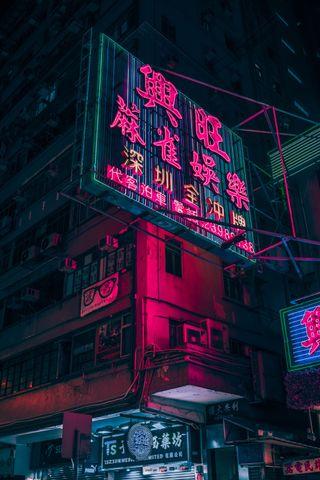 Обои на телефон японские, дикие, черные, улица, темные, синие, розовые, огни, ночь, красые
